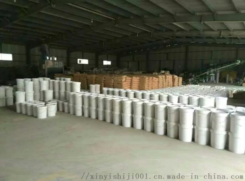 水泥基JS防水涂料 水泥基防水涂料