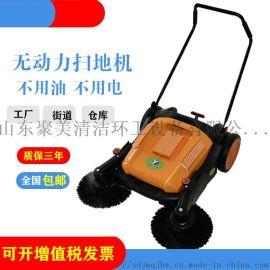 手推式扫地车无动力清扫车手推扫地机