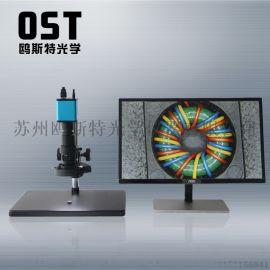 苏州园区常熟昆山**清显微镜0 高速率电子放大镜