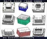 塑料周转箱模具塑料模具专业设计生产厂家