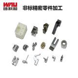 东莞时利和  精密机械零件  非标精密零件加工厂家