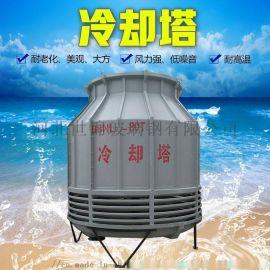 大型100吨冷却水塔 世锦工业型低噪音凉水塔 玻璃钢冷却塔