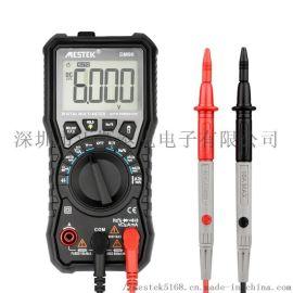 mestek DM90數位萬用表