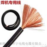 厂家直销金环宇电线电缆YH国标焊线70平方可剪米