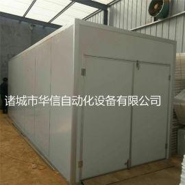空气能花椒烘干房,空气能农产品烘干设备
