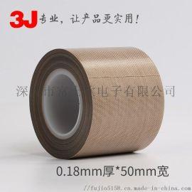 铁氟龙胶带 耐高温阻燃胶布 特氟龙高温胶带