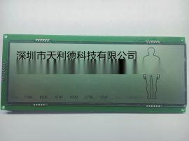 段碼屏TN反射液晶屏醫療設備