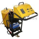 手推式瀝青路面灌縫機 60L-100L瀝青灌縫機