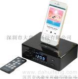 藍牙鬧鐘音箱蘋果安卓手機通用充電酒店客房音響