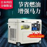 大澤動力3kw小型靜音柴油發電機帶空調用