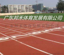 湖北武汉体育场塑胶跑道 塑胶跑道施工企业