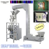 源头厂家 全自动量杯莲子自动包装机 立式颗粒包装机 可定制