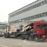 江苏无锡建筑垃圾资源循环利用 移动式破碎筛分站功
