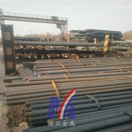 SMn420合金结构钢多少钱