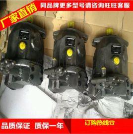 德国力士乐柱塞泵A10VSO140DFR1/31R-PPB12K01