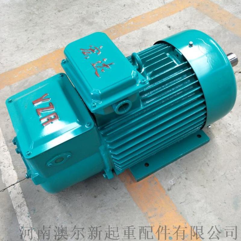 銷售三項非同步繞線電動機  YZR變頻調速電機