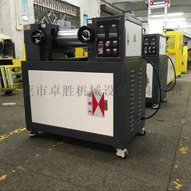 东莞卓胜小型双辊开炼机 小型橡塑混炼机,小型炼胶机,实验室开炼机