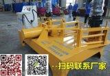 山东省滨州市,冷弯机,双滚轮矿用钢材冷弯机