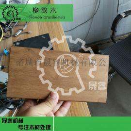 橡胶木碳化干燥设备 橡胶木真空碳化窑晟睿供应