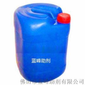 塗料防腐劑 塗料乳液殺菌劑