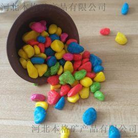 供应北京鱼缸七彩石,天然七彩石图片