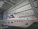遠海釣魚必備玻璃鋼釣魚船9米遊釣艇