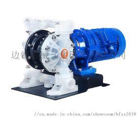 第三代电动隔膜泵10/15工程塑料