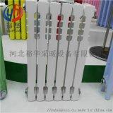 760鑄鐵暖氣片加工(家用,工程)-裕聖華品牌