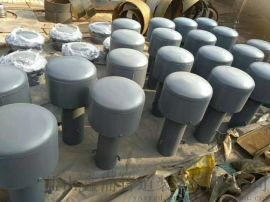 南方加长罩型通气帽|Z-300排水通气帽屋面通气管