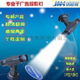 LED高清投影灯,广告投影灯