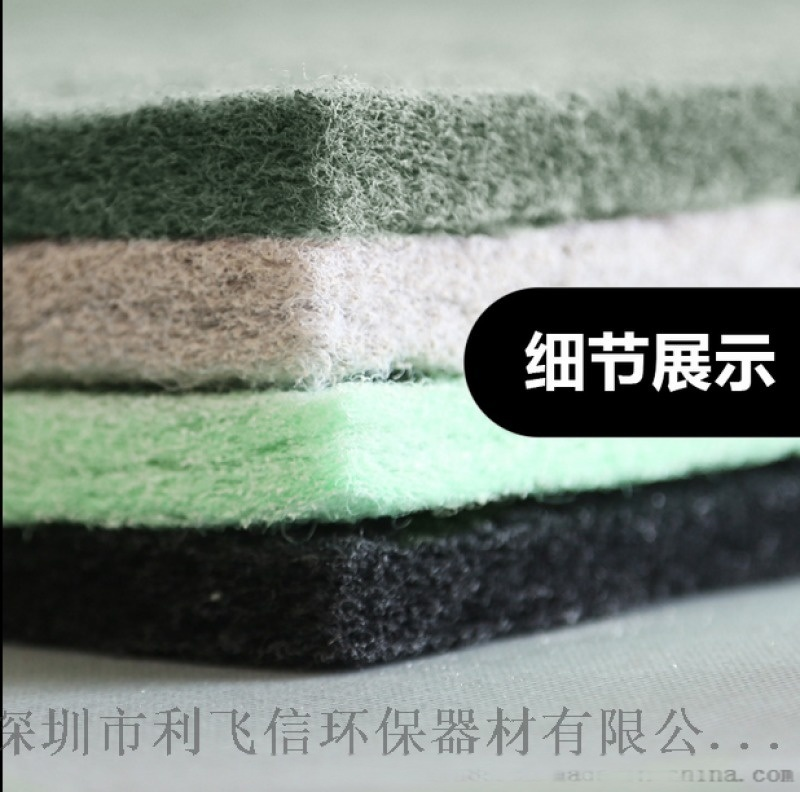 水族用除磷酸盐过滤棉
