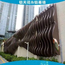 鋁板加工弧形格柵天花 波浪形曲面格柵鋁天花