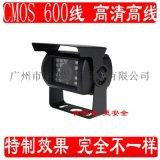 深圳AHD/CMOS高清防水防震车载摄像头