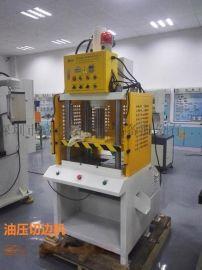 金属整形液压整形机 整形油压机XTM-106K