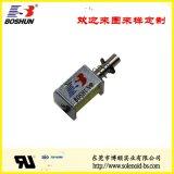 投币柜保险柜电磁锁 BS-0624L-05