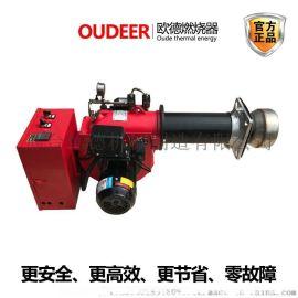 进口柴油燃烧机欧德柴油燃烧器