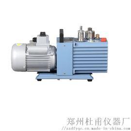 旋片式真空泵2XZ-2直联双级 实验室负压抽气旋片泵 抽真空设备