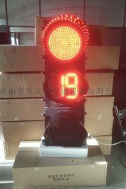 交通信号灯厂家 红绿灯厂家 道路标牌