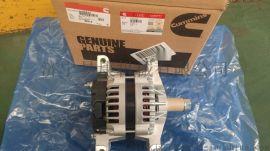 康明斯QSB7-C160 发电机5340055