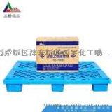 陝西西安過氧乙酸消毒液陝西三橋精細化工有限公司