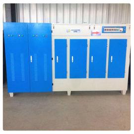 废气处理设备、等离子光氧一体机、工业环保设备