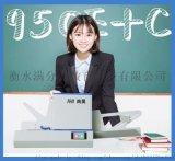 全国单招考试通用阅读机XT950D
