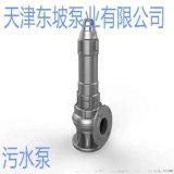 唐山600WQ3800-6立式污水泵 不鏽鋼污水泵