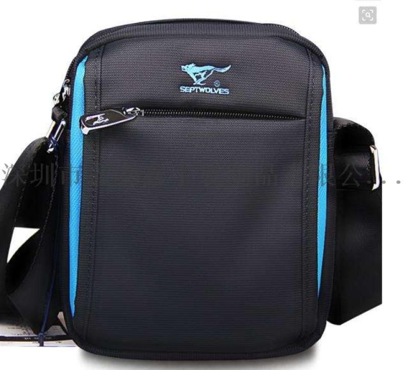 男士旅行休闲商务单肩电脑包