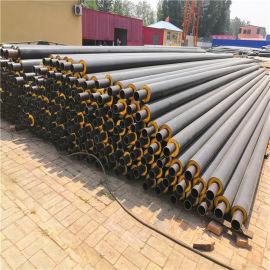 漳州 鑫龙日升 防腐保温钢管DN450/478聚氨酯保温螺旋管