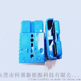 接插件连接器手把手柄用于 SMH 175A3