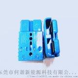 接插件連接器手把手柄用於 SMH 175A3