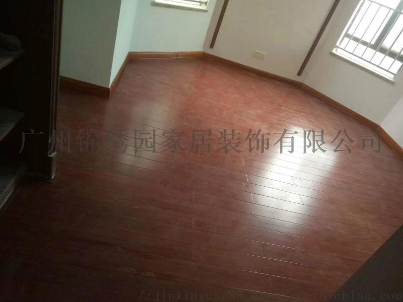 广州实木地板厂家直销-实木地板安装-实木地板维修