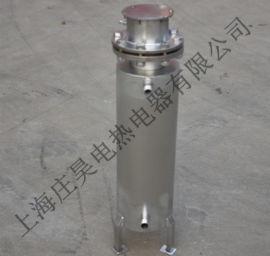 庄昊供应流体电加热器压缩空气加热器可来图来样定制