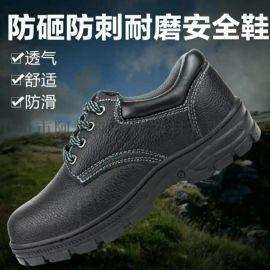 勞保鞋搬運倉儲倉庫五金電器車間用勞保鞋
